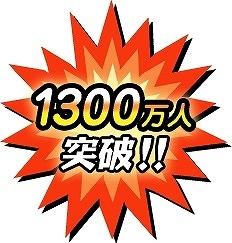 1300001j