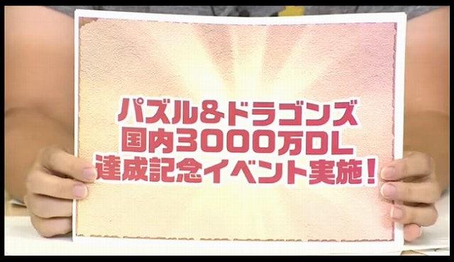 3000000