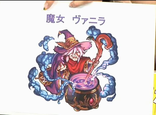 魔女ヴァニラ(進化前)