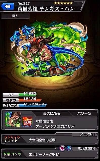chin001