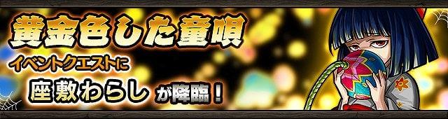 sengoku2007