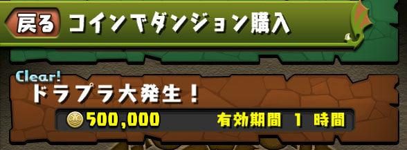 1120pu004