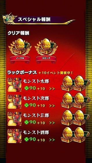スクリーンショット 2014-11-17 15.50.48