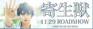 スクリーンショット 2014-11-17 12.18.20