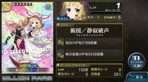 20150103174154-1