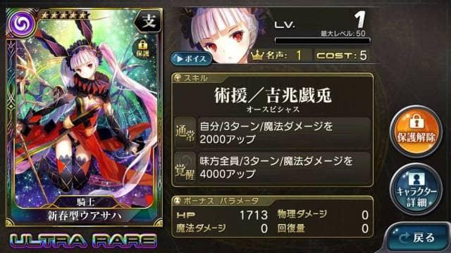 s_1420021490-1