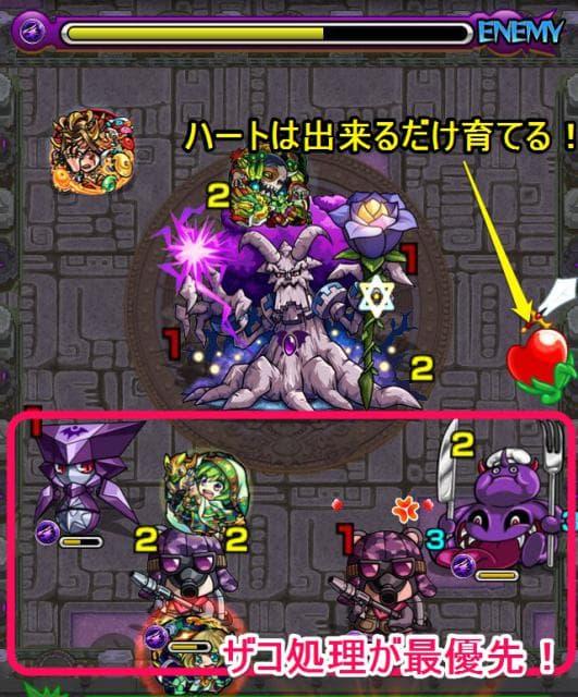 s_常闇5