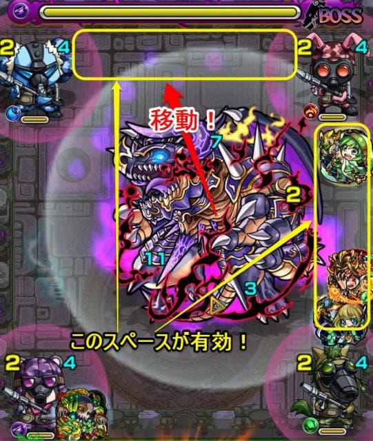 s_常闇9