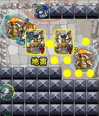 kokka_stage3s
