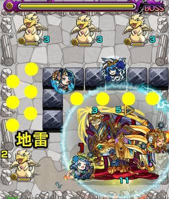 kokka_stage6s
