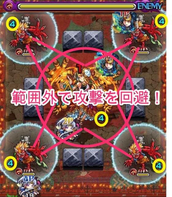 mnst_ashura_200