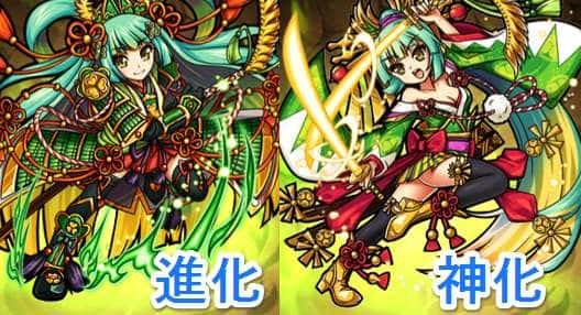 yoshinobu_banner2