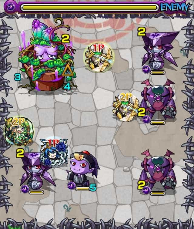 darkplant3