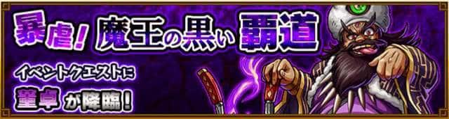 totaku_banner