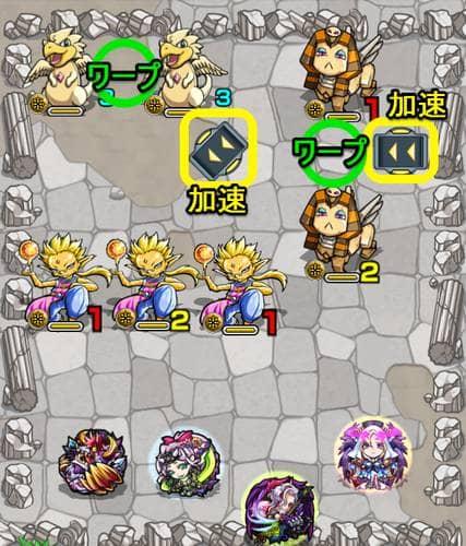 whiteheat_stage1