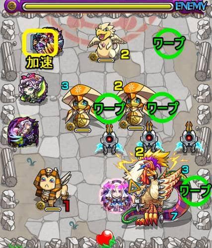 whiteheat_stage2