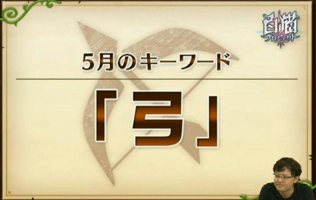 s_スクリーンショット 2015-04-29 22.49.10