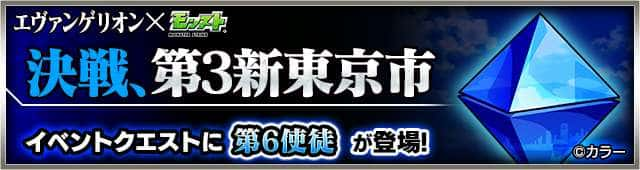 dai6shito_banner