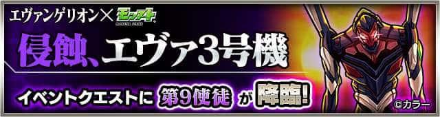 dai9shito_banner