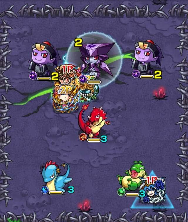 gashadokuro2