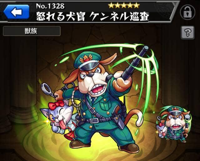 kennel_police2