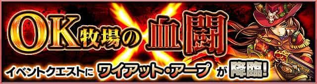 okbokujo_banner