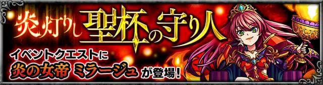 seihai_banner