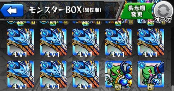 yorumun_tasu1