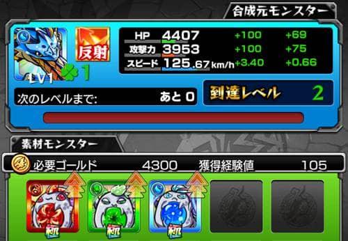 yorumun_tasu2