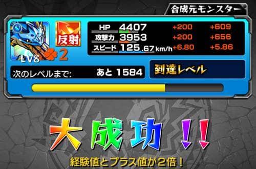 yorumun_tasu3