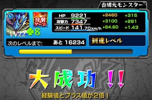 yorumun_tasu5
