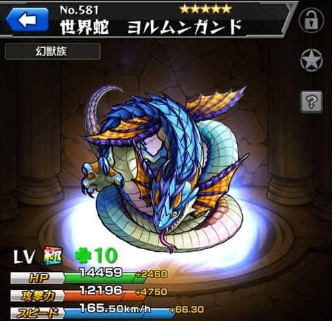 yorumun_tasu6