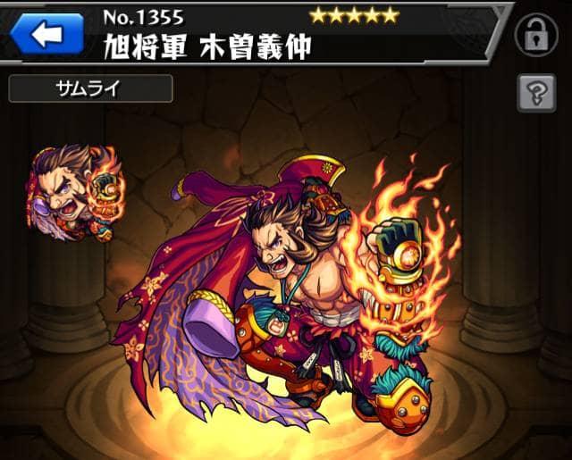 yoshinaka2