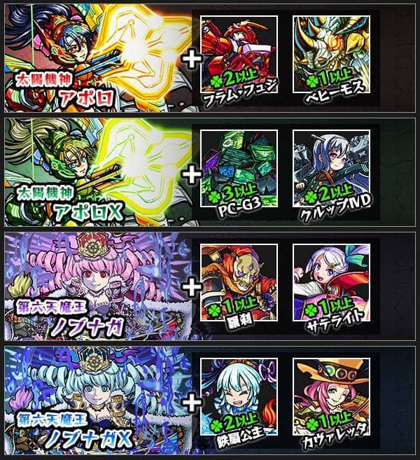 201506kamika_sozai2