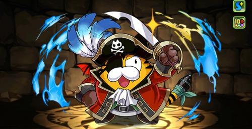海賊トラゴン_アイキャッチ