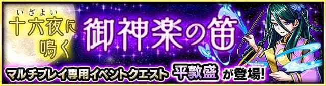 atsumori_banner