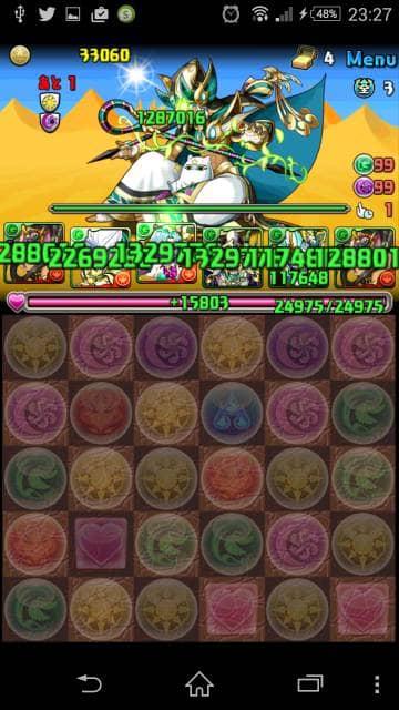 s_Screenshot_2015-06-03-23-27-16