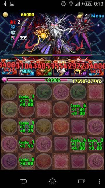 s_Screenshot_2015-06-08-00-13-50