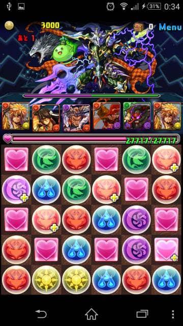 s_Screenshot_2015-06-11-00-34-29
