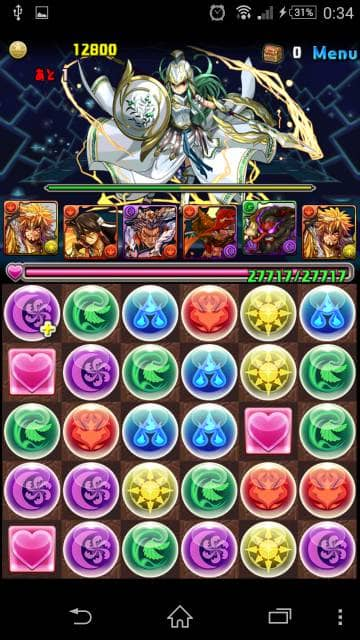 s_Screenshot_2015-06-11-00-34-57