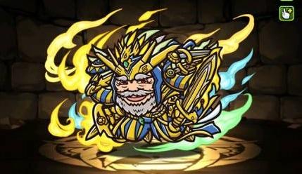 極光太陽神・シャーマンラーン