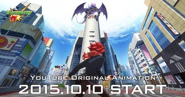 anime_eyecatch