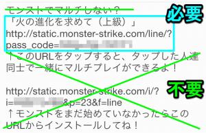 line_message2