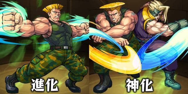 monst_guile_eyecatch