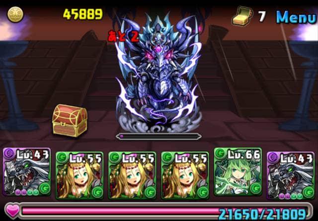 s_Screenshot_2015-07-06-14-57-28