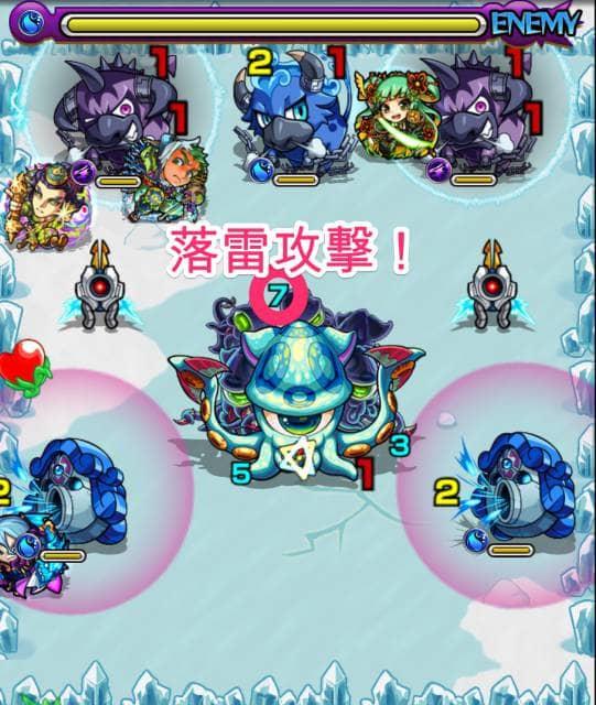 s_mnst_kura-ken_200