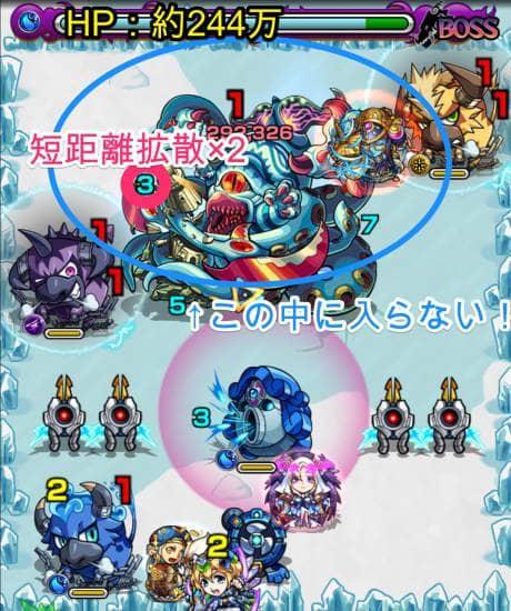 s_mnst_kura-ken_601