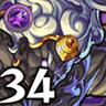 覇者の塔(34階)