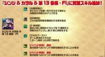 s_ニコ生2