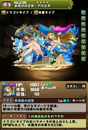 2286-status-sa